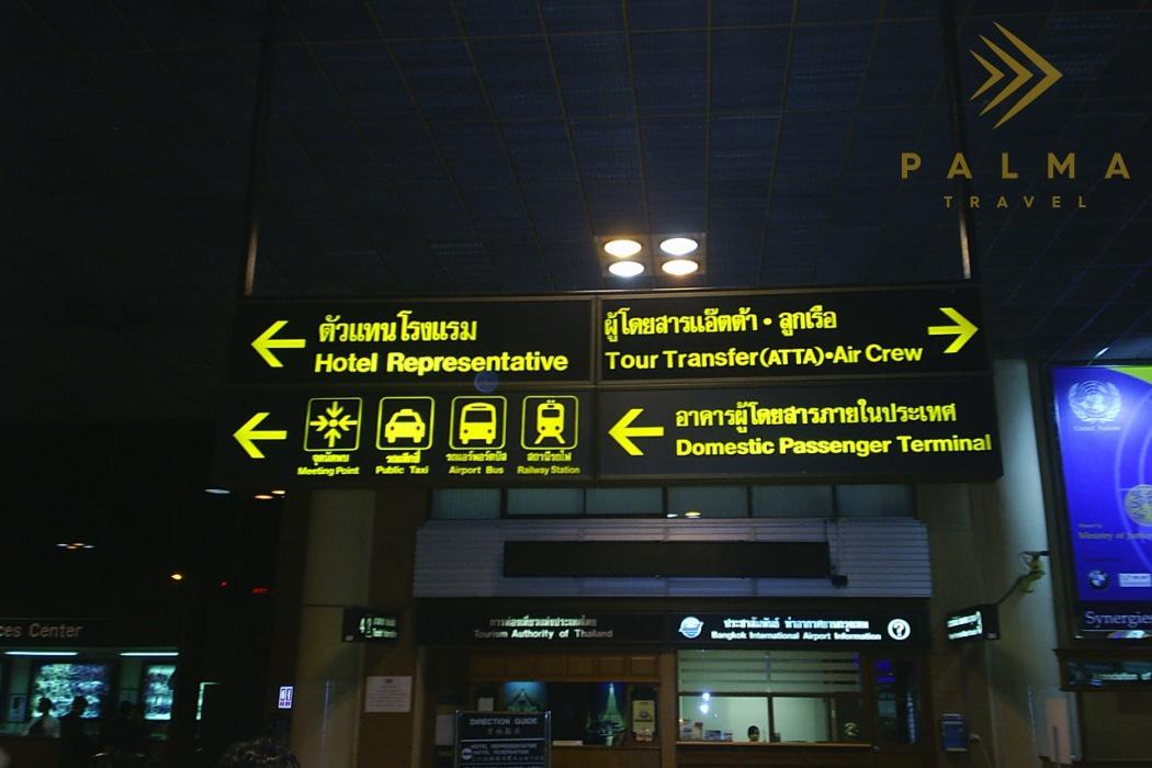 Letiště v Bangkoku