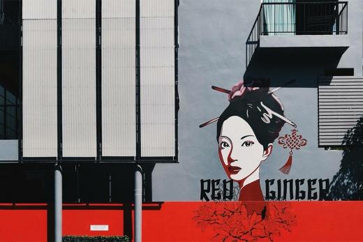 Red Ginger Chic Resort