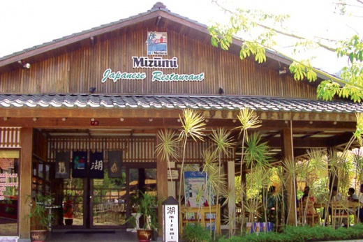 Berjaya Langkawi Beach Resort japonská restaurace