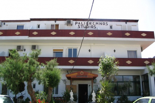 Hotel PALIGREMOS