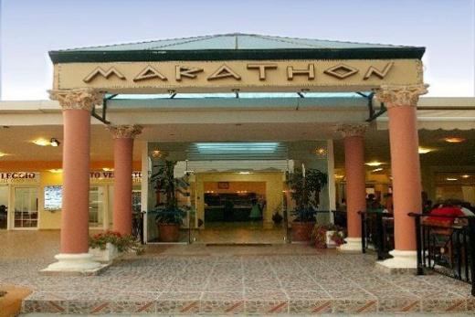 Hotel MARATHON