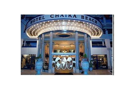 Chaika Beach