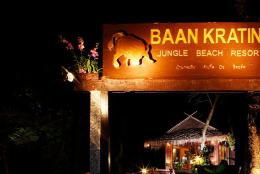 Baan Krating Phuket