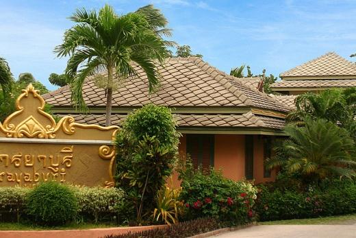 The Bay Samui Resort