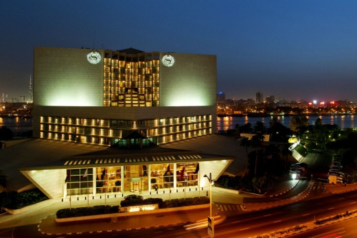 Sheraton Dubai Creek Hotel & Tower