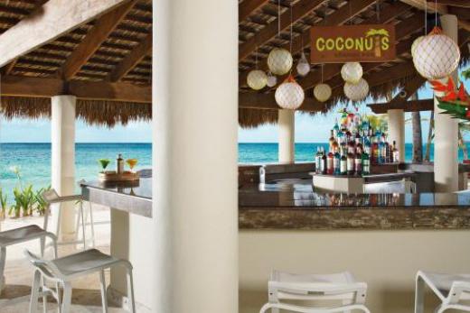 Impressive Resort & Spa (ex. Sunscape Bavaro Beach Punta Cana)