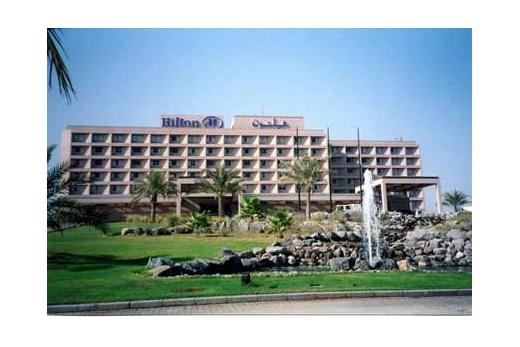 Hilton Ras Al Khaimah Hotel