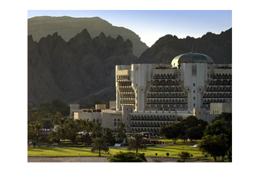 Al Bustan Palace Ritz Carlton Hotel