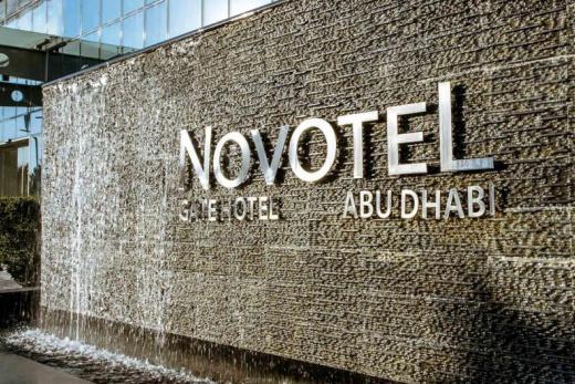 Novotel Abu Dhabi Gate