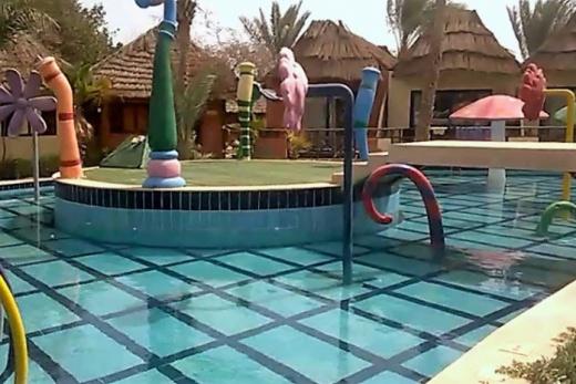 Panorama Bungalows Resort El Gouna
