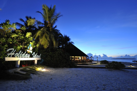 Holiday Island Resort
