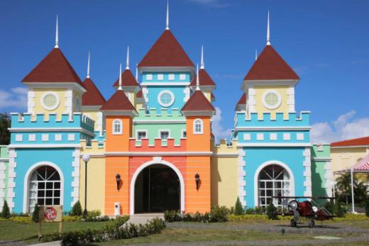 Bahia Principe Fantasia Punta Cana